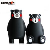 熊本熊保温杯 日本原版正品KUMAMON酷MA萌 玻璃款