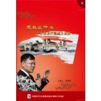 包票 建设工程合同管理与招投标法律实务4DVD王娇艳 刘勇 张晓峰