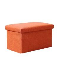 收纳凳储物凳 可坐人小凳子折叠收纳椅子 多功能凳子收纳箱