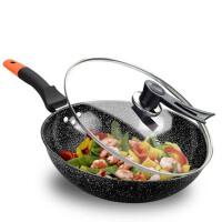家用麦饭石炒锅铁锅电磁炉通用厨房锅具