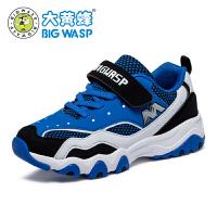 大黄蜂男童鞋 秋季儿童鞋子男孩运动鞋 中大童学生跑步鞋耐磨防滑
