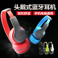 蓝牙耳机头戴式无线重低音运动音乐插卡收音游戏手机通用