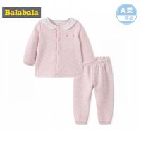 巴拉巴拉童装婴儿家居服套装秋装2017新款宝宝家居睡衣内衣套装厚