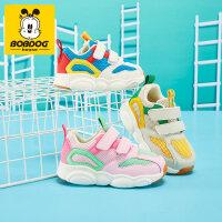 巴布豆春秋款宝宝儿童1-3岁2男女小童网面运动机能跑步鞋子