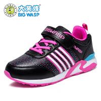 大黄蜂女童鞋 秋季儿童运动鞋 女孩跑步鞋小孩鞋子中大童6-9-11岁