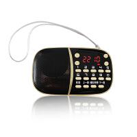 现代 H301插卡音箱带收音机功能支持MP3老人迷你小音响便携式音乐播放器