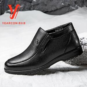 意尔康男鞋2017新款冬季新款男士棉鞋7741ZM97230W