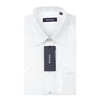雅戈尔夏季新款男士商务正装白色职业装免烫短袖衬衫SVP19001BBA