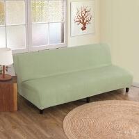 加厚无扶手沙发床套罩折叠简易沙发套简约纯色沙发罩全包盖布 绿色 薄荷绿 大号160~190cm长内用