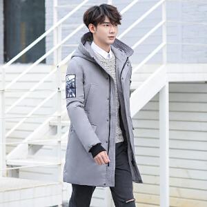 男士白鸭绒羽绒服2019冬季新款青年羽绒上衣中长款韩版修身加厚羽绒外套潮