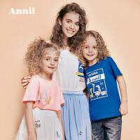 安奈儿童装女童T恤夏季男童短袖新款一家三口亲子装EM821226