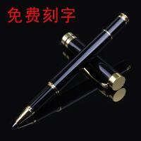 中性笔金属笔杆商务签字笔碳素笔学生刻字水笔黑0.5定制logo礼物