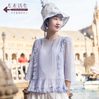 生活在左春夏季女装新款真丝蚕桑丝衬衫丁香紫百搭文艺薄款上衣女
