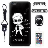 苹果6手机壳 iPhone6S保护套 苹果 iphone6/6s 手机壳套 保护套 个性挂绳全包浮雕彩绘防摔硅胶软套