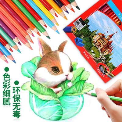 辉柏嘉(Faber-Castell)115772城堡系列72色油性彩色铅笔/填色笔/彩铅当当自营
