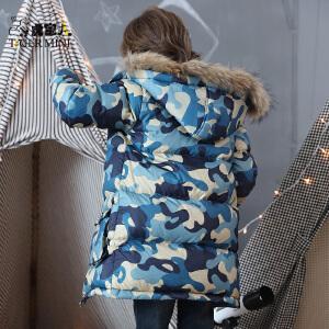 小虎宝儿童装男童加厚羽绒服中长款 儿童外套中大童外套保暖冬装