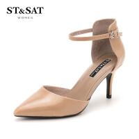 星期六(ST&SAT)专柜同款牛皮革尖头时尚细跟中后空单鞋SS81114643