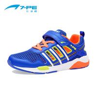 七波辉男童鞋 夏季儿童运动鞋透气网面鞋男中大童跑步鞋