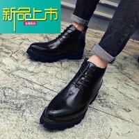 新品上市英伦百搭青年休闲马丁靴厚底内增高中邦皮鞋韩版型师高帮男鞋子 黑色 收藏送袜子香包