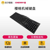Cherry樱桃 机械键盘MX-BOARD 2.0 G80-3800LUAEU-2黑色黑轴