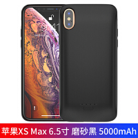 iPhone6/7苹果背夹充电宝XR背夹电池X分离式8plus大容量max无线6s 苹果Xs Max 5000毫安 磨