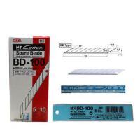 NT CUTTER BD-100小美工刀片 30度角切割替刃 雕刻刀片