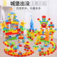 儿童城堡积木益智启蒙玩具女孩智力5拼装小孩子1-2-3-6周岁女男孩