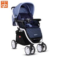 【当当自营】好孩子婴儿推车 婴儿车轻便 高景观婴儿推车 儿童宝宝推车 婴儿车推车C450-h 静谧蓝