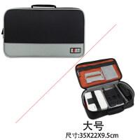 旅行出差防震佳能相机CP910收纳包化妆品包充电器配件收纳袋
