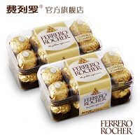 Ferrero 费列罗 榛果威化巧克力 16粒装 2盒组合