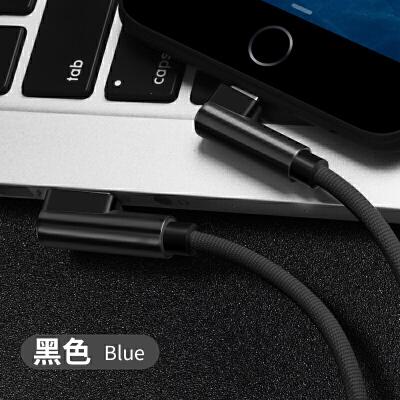 苹果7数据线正版6plus 5sX8p快冲加长手机充电器线头 黑色 苹果弯头