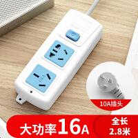 空调插座面板多孔插排插线板安16A大功率用无线