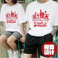 班服定制T恤学生宽松 短袖团体队服文化衫儿童幼儿园毕业班服
