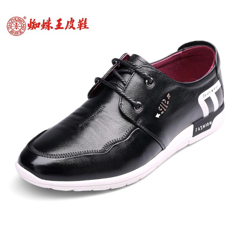 蜘蛛王男鞋正品新款潮流休闲鞋系带单鞋低帮鞋子真皮男士运动皮鞋