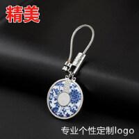青花瓷书签钥匙扣 元青花瓷创意礼物中国风特色文化礼品定制logo