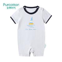 全棉时代 婴儿针织短袖连体衣服+口水兜2件装