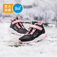 【双12秒杀价:119】361度童鞋女童棉鞋中大童2019年冬季新品加绒保暖儿童防滑运动鞋 N81942601
