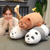 北极熊趴趴熊抱枕公仔陪你抱着睡觉的娃娃床上少女懒人抱抱熊