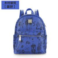 2018新款双肩包女韩版pu背包女包学院风可爱学生英伦百搭小包包新款潮 蓝色