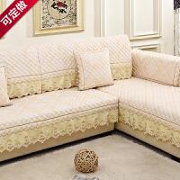 欧式沙发垫布艺四季防滑坐垫简约现代全包通用组合实木沙发套罩巾 100*240 边