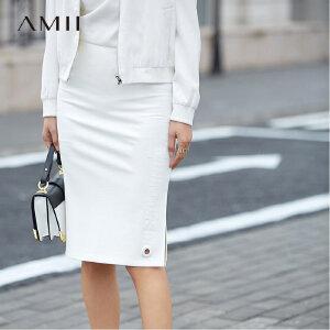 【品牌团 1件7折/2件5折】Amii11761714  半身裙