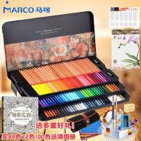 马可雷诺阿3100专业油性彩色铅笔 48 72色手绘美术马克彩铅笔套装