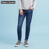 美特斯邦威牛仔长裤男士秋冬装修身收脚青少年裤子韩版学生潮流