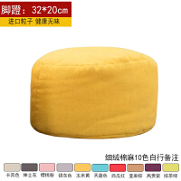 甜梦莱懒人沙发豆袋个性创意单人可爱卧室小沙发现代简约榻榻米沙发 脚凳 下单备注颜色