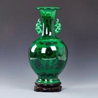室内摆件青花瓷景德镇陶瓷绿釉家居花瓶摆件仿古花瓶青花瓷瓶双耳瓶中式工艺品