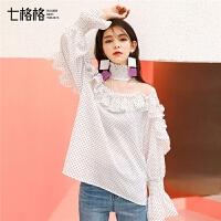 七格格高领打底衫女春秋蕾丝新款韩版洋气小衫长袖喇叭袖上衣