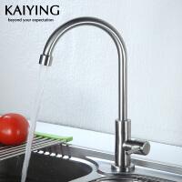 凯鹰 304不锈钢立式单冷龙头 水槽洗菜盆洗衣池水龙头2729