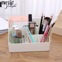 门扉 收纳盒 创意韩版塑料简约多格设计化妆品整理盒桌面杂物盒家居日用多功能大容量整理储物盒