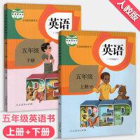人教版小学五年级英语书全套2本(PEP)五年级上册英语书+五年级下册英语书人民教育出版社三年级起点英语五年级下册 人教