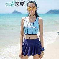包邮 茵曼内衣 条纹运动风字母印花平角裙式分体泳衣三件套9872512298